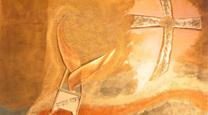 Croix glorieuse et arche d'Alliance, détail d'une oeuvre du père Vincent